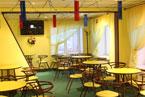Кафе Горнолыжный центр Губаха