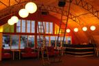 Концертный зал Горнолыжный центр Губаха