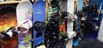 Губаха. Прокат горных лыж и сноубордов. Фото