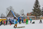 Губаха. Прокат горных лыж и сноубордов Старт Ёлки. Фото
