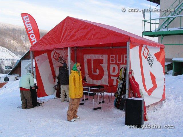 Губаха foto01.jpg Burton Demo Tour в Губахе Горнолыжный центр Губаха горные лыжи сноуборд Город Губаха Фото