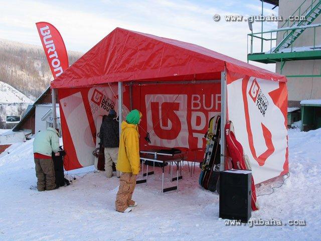 Губаха foto02.jpg Burton Demo Tour в Губахе Горнолыжный центр Губаха горные лыжи сноуборд Город Губаха Фото
