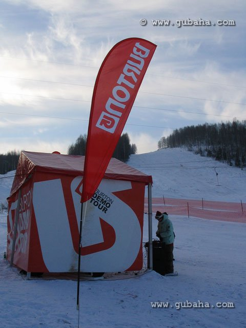 Губаха foto05.jpg Burton Demo Tour в Губахе Горнолыжный центр Губаха горные лыжи сноуборд Город Губаха Фото