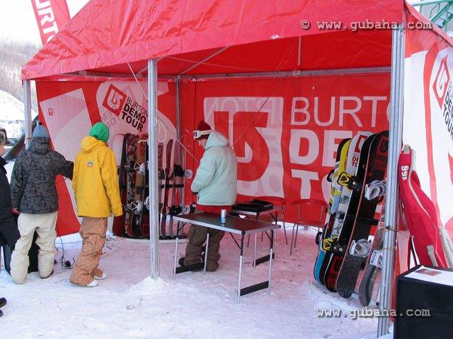 Губаха foto09.jpg Burton Demo Tour в Губахе Горнолыжный центр Губаха горные лыжи сноуборд Город Губаха Фото