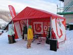 Губаха | foto01.jpg | Burton Demo Tour в Губахе | Горнолыжный центр Губаха горные лыжи сноуборд Город Губаха Фото