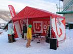 Губаха | foto02.jpg | Burton Demo Tour в Губахе | Горнолыжный центр Губаха горные лыжи сноуборд Город Губаха Фото