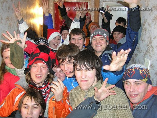 Губаха photo045.jpg Екатеринбург в Губахе Горнолыжный центр Губаха горные лыжи сноуборд Город Губаха Фото