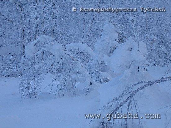 Губаха photo067.jpg Екатеринбург в Губахе Горнолыжный центр Губаха горные лыжи сноуборд Город Губаха Фото