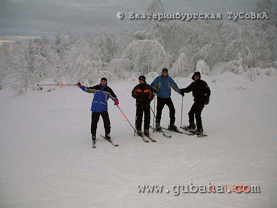 Губаха photo089.jpg Екатеринбург в Губахе Горнолыжный центр Губаха горные лыжи сноуборд Город Губаха Фото
