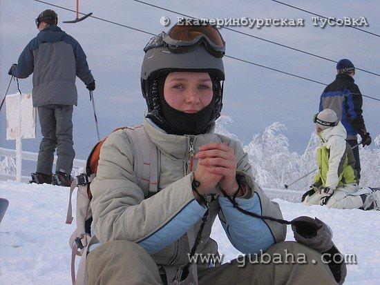 Губаха photo090.jpg Екатеринбург в Губахе Горнолыжный центр Губаха горные лыжи сноуборд Город Губаха Фото