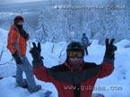 Губаха | photo005.jpg | Екатеринбург в Губахе | Горнолыжный центр Губаха горные лыжи сноуборд Город Губаха Фото