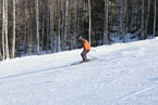 Губаха   gubaha 2011 2012 0786.jpg   ГЛЦ Губаха - сезон 2011-2012   Горнолыжный центр Губаха горные лыжи сноуборд Город Губаха Фото