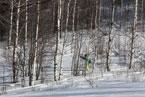 Губаха | gubaha 2011 2012 0868.jpg | ГЛЦ Губаха - сезон 2011-2012 | Горнолыжный центр Губаха горные лыжи сноуборд Город Губаха Фото