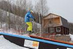 Губаха | gubaha 2011 2012 1128.jpg | ГЛЦ Губаха - сезон 2011-2012 | Горнолыжный центр Губаха горные лыжи сноуборд Город Губаха Фото