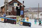 Губаха | gubaha 2011 2012 1156.jpg | ГЛЦ Губаха - сезон 2011-2012 | Горнолыжный центр Губаха горные лыжи сноуборд Город Губаха Фото