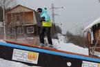 Губаха | gubaha 2011 2012 1159.jpg | ГЛЦ Губаха - сезон 2011-2012 | Горнолыжный центр Губаха горные лыжи сноуборд Город Губаха Фото