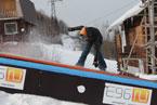 Губаха | gubaha 2011 2012 1161.jpg | ГЛЦ Губаха - сезон 2011-2012 | Горнолыжный центр Губаха горные лыжи сноуборд Город Губаха Фото