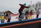 Губаха | gubaha 2011 2012 1164.jpg | ГЛЦ Губаха - сезон 2011-2012 | Горнолыжный центр Губаха горные лыжи сноуборд Город Губаха Фото