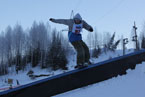 Губаха | gubakha 2012 2013 0086.jpg | ГЛЦ Губаха - сезон 2012-2013 | Горнолыжный центр Губаха горные лыжи сноуборд Город Губаха Фото