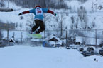 Губаха | gubakha 2012 2013 0132.jpg | ГЛЦ Губаха - сезон 2012-2013 | Горнолыжный центр Губаха горные лыжи сноуборд Город Губаха Фото