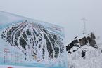 Губаха | gubakha 2012 2013 0195.jpg | ГЛЦ Губаха - сезон 2012-2013 | Горнолыжный центр Губаха горные лыжи сноуборд Город Губаха Фото