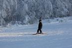 Губаха | gubakha 2012 2013 0356.jpg | ГЛЦ Губаха - сезон 2012-2013 | Горнолыжный центр Губаха горные лыжи сноуборд Город Губаха Фото