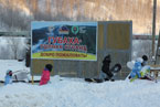 Губаха | gubakha 2012 2013 0465.jpg | ГЛЦ Губаха - сезон 2012-2013 | Горнолыжный центр Губаха горные лыжи сноуборд Город Губаха Фото
