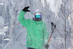 Губаха | gubakha 2012 2013 0730.jpg | ГЛЦ Губаха - сезон 2012-2013 | Горнолыжный центр Губаха горные лыжи сноуборд Город Губаха Фото