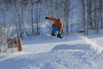 Губаха | gubakha 2012 2013 1200.jpg | ГЛЦ Губаха - сезон 2012-2013 | Горнолыжный центр Губаха горные лыжи сноуборд Город Губаха Фото