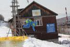 Губаха | gubakha 2012 2013 1939.jpg | ГЛЦ Губаха - сезон 2012-2013 | Горнолыжный центр Губаха горные лыжи сноуборд Город Губаха Фото