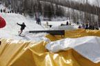 Губаха | gubakha 2012 2013 1941.jpg | ГЛЦ Губаха - сезон 2012-2013 | Горнолыжный центр Губаха горные лыжи сноуборд Город Губаха Фото