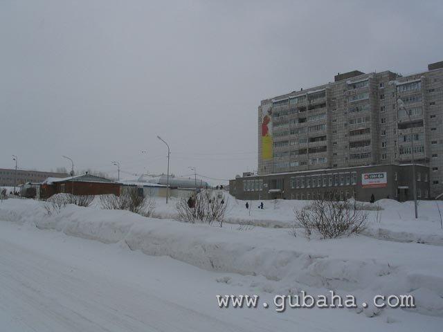 Губаха photo20.jpg Город Губаха Горнолыжный центр Губаха горные лыжи сноуборд Город Губаха Фото Улица Дегтярева