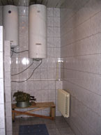 Баня. Горнолыжный центр Губаха. Фото