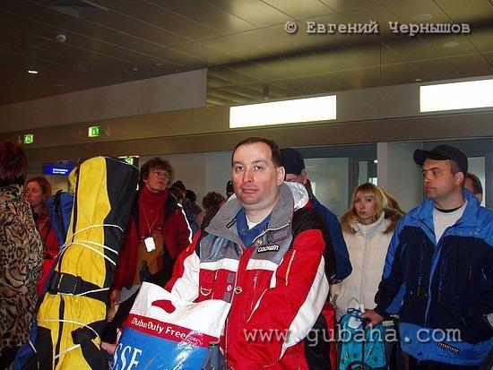 Губаха photo01.jpg Австрия - январь 2006 Горнолыжный центр Губаха горные лыжи сноуборд Город Губаха Фото