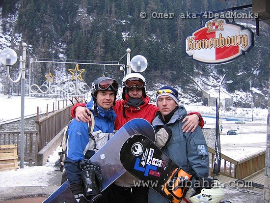 Губаха photo042.jpg Франция - январь 2006 Горнолыжный центр Губаха горные лыжи сноуборд Город Губаха Фото