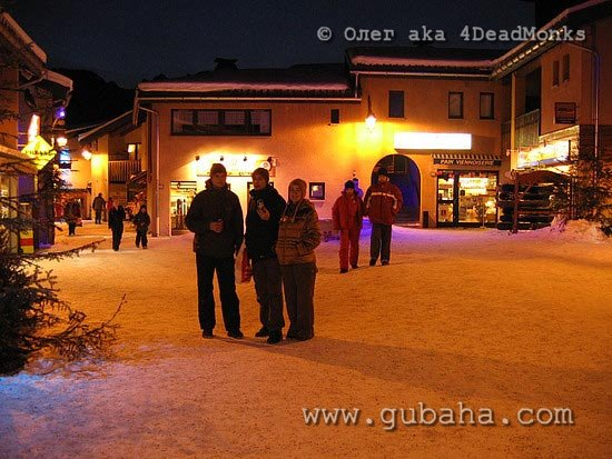 Губаха photo067.jpg Франция - январь 2006 Горнолыжный центр Губаха горные лыжи сноуборд Город Губаха Фото