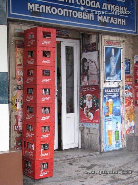Губаха karakol_08.jpg Каракол - февраль 2009 Горнолыжный центр Губаха горные лыжи сноуборд Город Губаха Фото