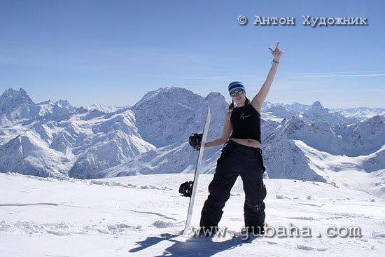 Губаха photo33.jpg Тур Большой Кавказ Горнолыжный центр Губаха горные лыжи сноуборд Город Губаха Фото