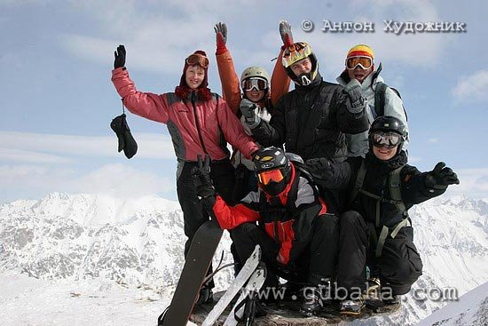 Губаха photo49.jpg Тур Большой Кавказ Горнолыжный центр Губаха горные лыжи сноуборд Город Губаха Фото