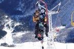 Губаха | photo04.jpg | Тур Большой Кавказ | Горнолыжный центр Губаха горные лыжи сноуборд Город Губаха Фото