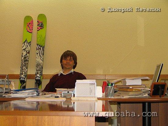 Губаха photo57.jpg Шерегеш ноябрь 2005 Горнолыжный центр Губаха горные лыжи сноуборд Город Губаха Фото