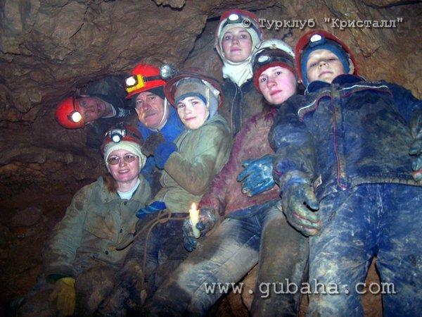Губаха 041.jpg Пещера Российская Горнолыжный центр Губаха горные лыжи сноуборд Город Губаха Фото