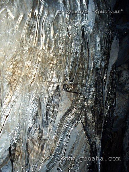 Губаха 009.jpg Пещера Темная Горнолыжный центр Губаха горные лыжи сноуборд Город Губаха Фото