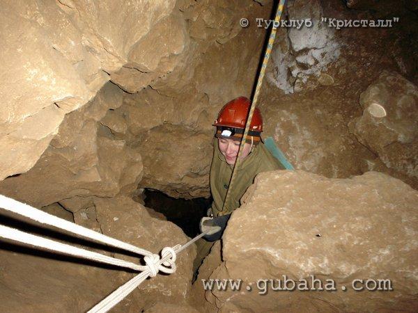 Губаха 017.jpg Пещера Темная Горнолыжный центр Губаха горные лыжи сноуборд Город Губаха Фото